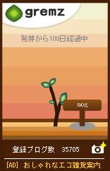 b0137630_17532762.jpg