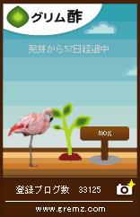 b0137630_17544819.jpg