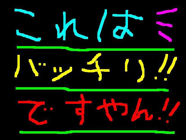 f0056935_20284647.jpg