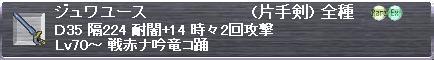 f0025036_16255419.jpg