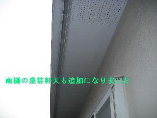 f0031037_19254551.jpg