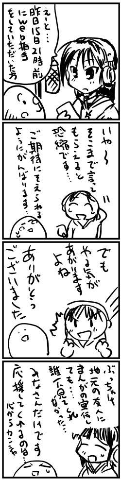c0013345_7251967.jpg