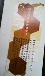 f0071647_20125359.jpg
