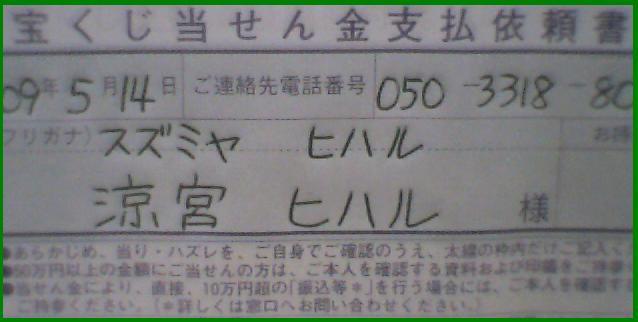 f0070359_19535424.jpg