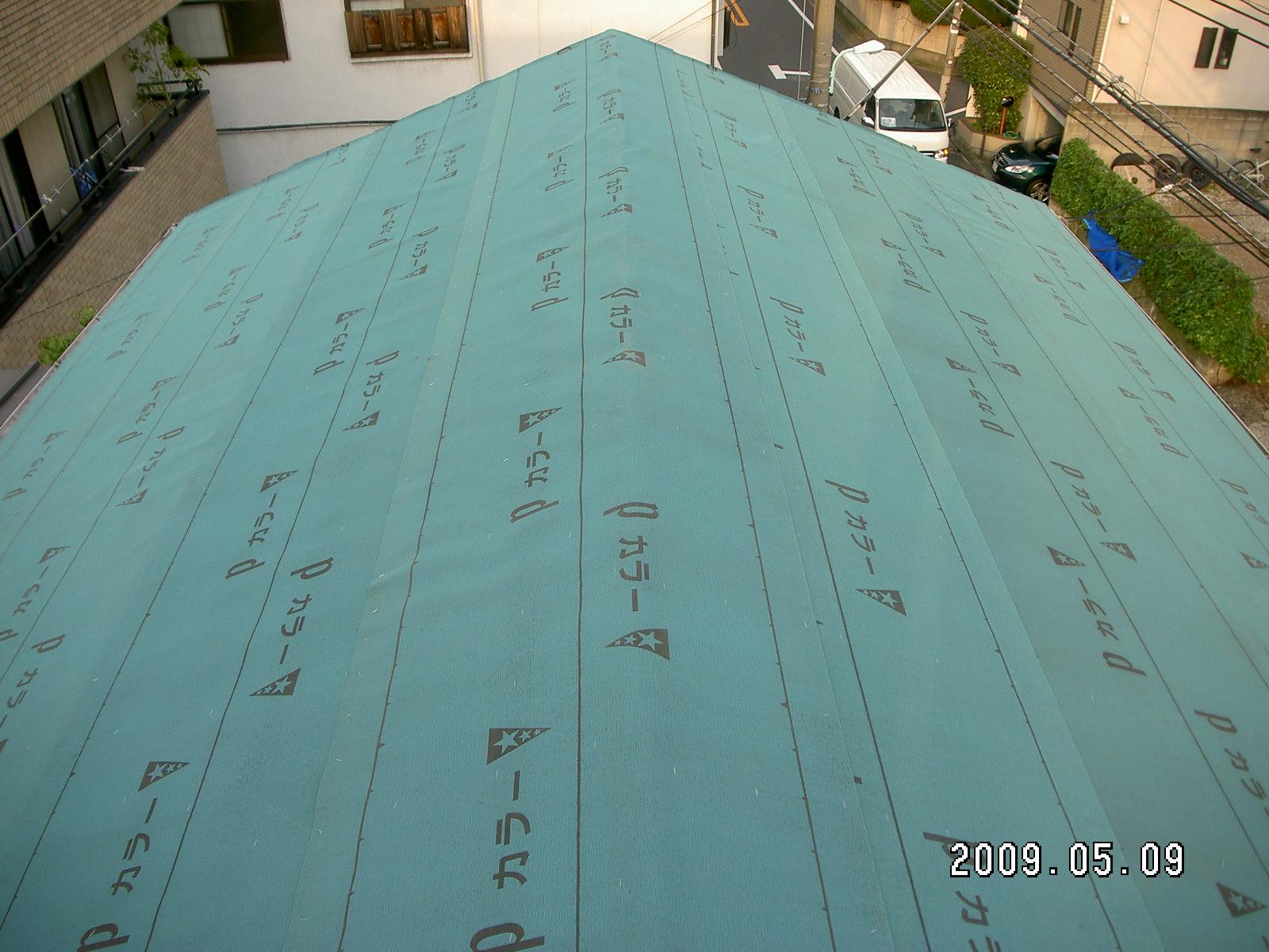 目黒区 S邸の屋根葺き替え工事_b0164967_17435270.jpg