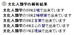 d0016471_12381466.jpg