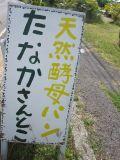 b0162573_050262.jpg