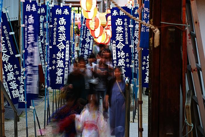 正念寺 地蔵祭_c0152379_2137571.jpg