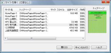 b0013099_16454040.jpg