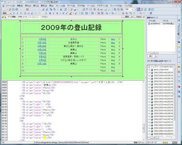 b0013099_16462733.jpg