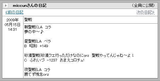 c0141199_195711100.jpg