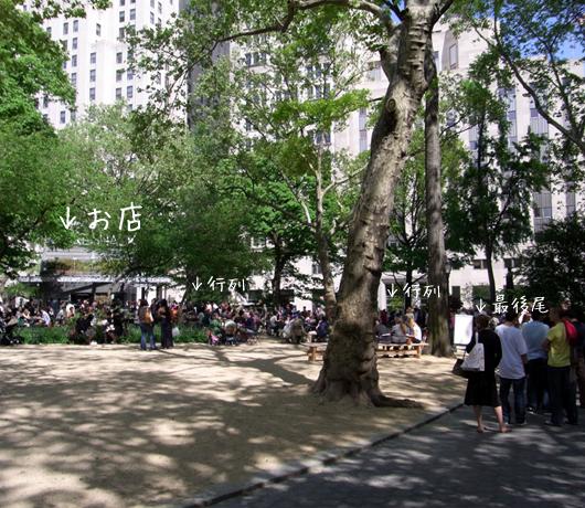 ニューヨークが今も発展し続ける理由_b0007805_1231104.jpg