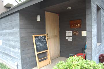 京都で有名な本屋さんとスコーン_a0115906_22174820.jpg