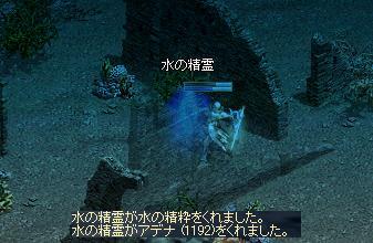 f0101117_21202910.jpg