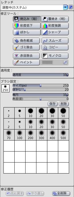 f0077521_17463792.jpg