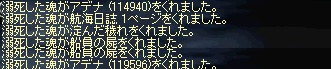 d0122341_13511069.jpg