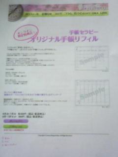 f0164842_1213458.jpg