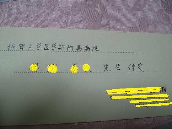 a0101143_2218876.jpg