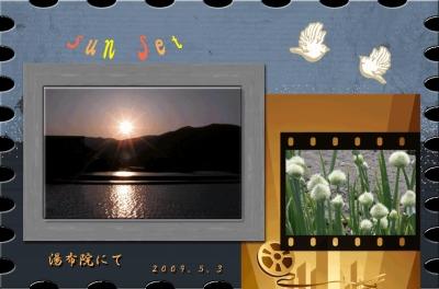 b0134159_18582165.jpg