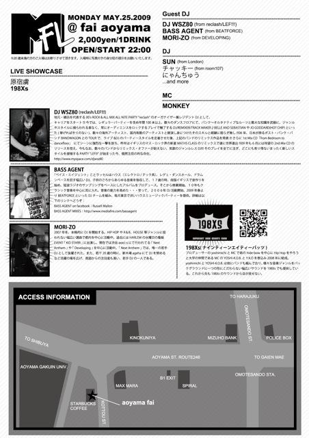 M.F.L@Aoyama Fai on 25th May_a0093778_17292216.jpg