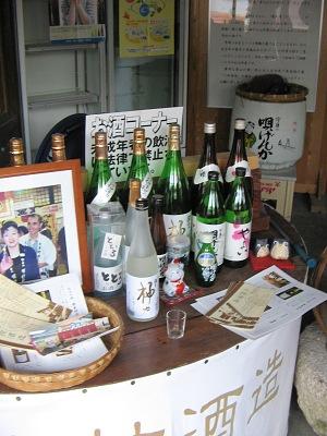 "HAKUDOU検地(その1)・・・小椋酒造で""情""造酒を味わう_c0001578_1620194.jpg"