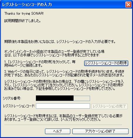 b0048879_21383922.jpg