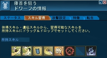 f0026984_0173420.jpg