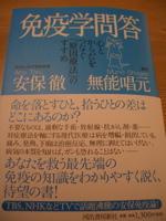 f0143885_2357166.jpg