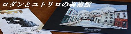 f0191986_15511573.jpg