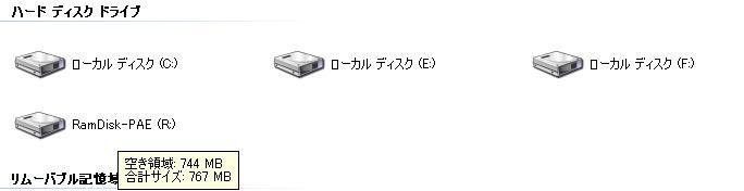 f0004387_1342312.jpg