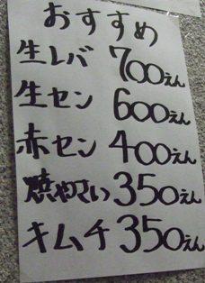 f0106190_13898.jpg