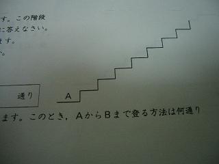 f0024310_17442279.jpg