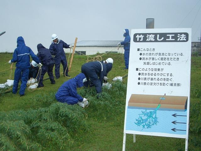 雨の中の水防訓練_f0141310_23371148.jpg