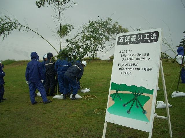 雨の中の水防訓練_f0141310_23373179.jpg