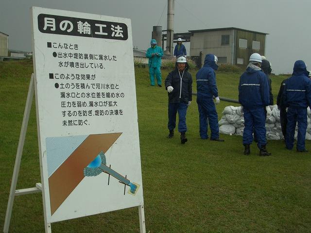 雨の中の水防訓練_f0141310_23382451.jpg