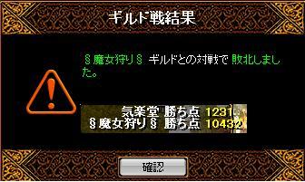f0152131_19425630.jpg