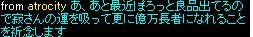 f0152131_19524693.jpg