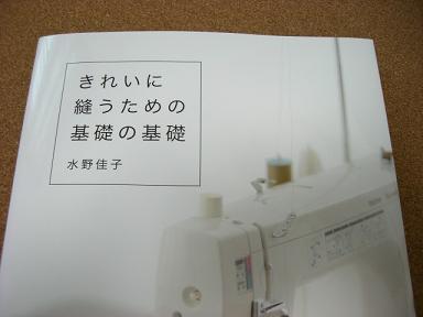 c0135739_2063576.jpg