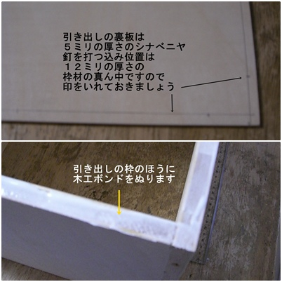a0084343_1651581.jpg