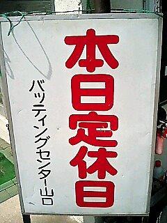 a0075051_19505923.jpg