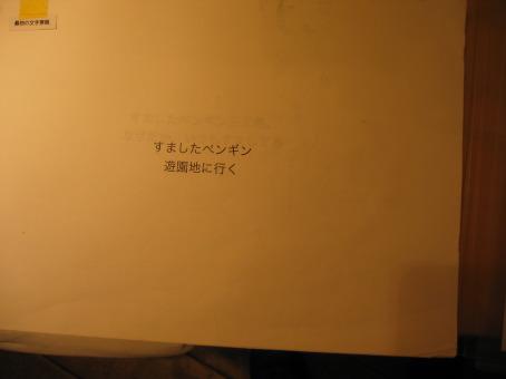 b0072051_5372752.jpg