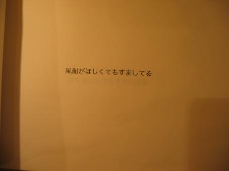 b0072051_5375069.jpg