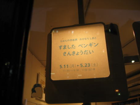 b0072051_625676.jpg
