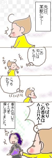 d0051453_923470.jpg