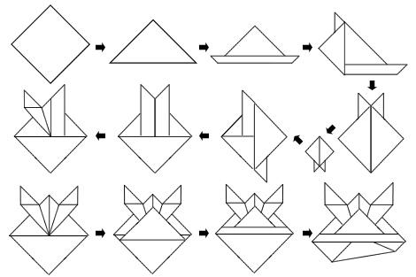 簡単 折り紙 折り紙かぶとの折り方 : studental.net