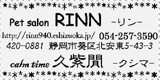 b0045361_12502768.jpg