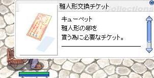 f0146269_19371045.jpg