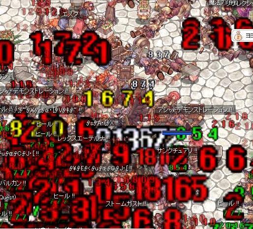 f0146269_19403011.jpg