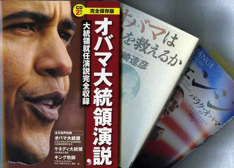 急に変わる予感:民主党の政権へ_c0052876_0213246.jpg