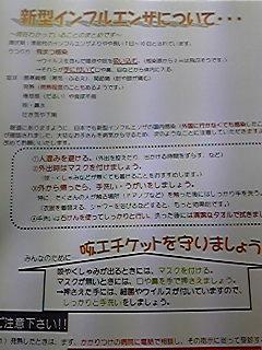 f0113797_20501720.jpg